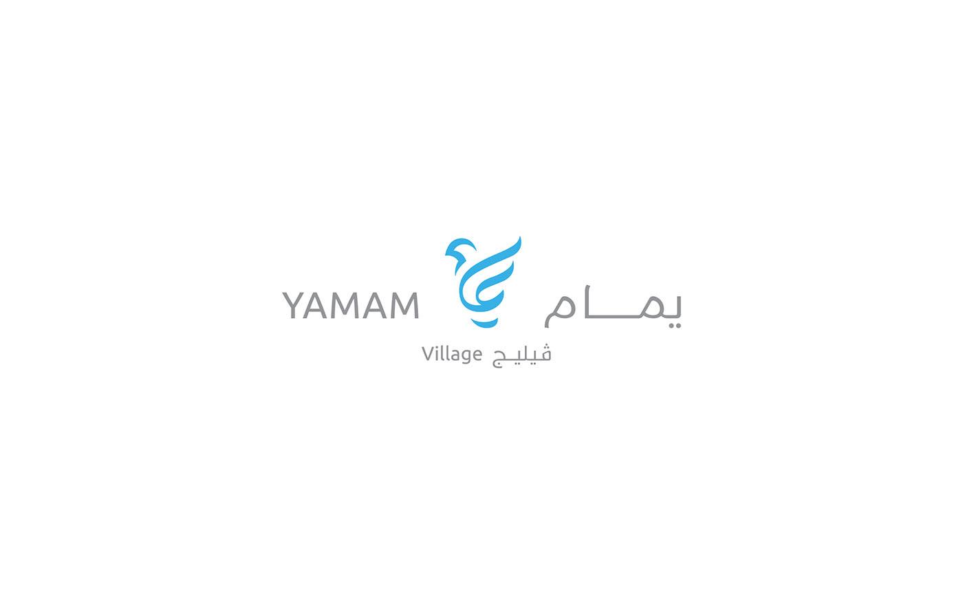 Yamam Village