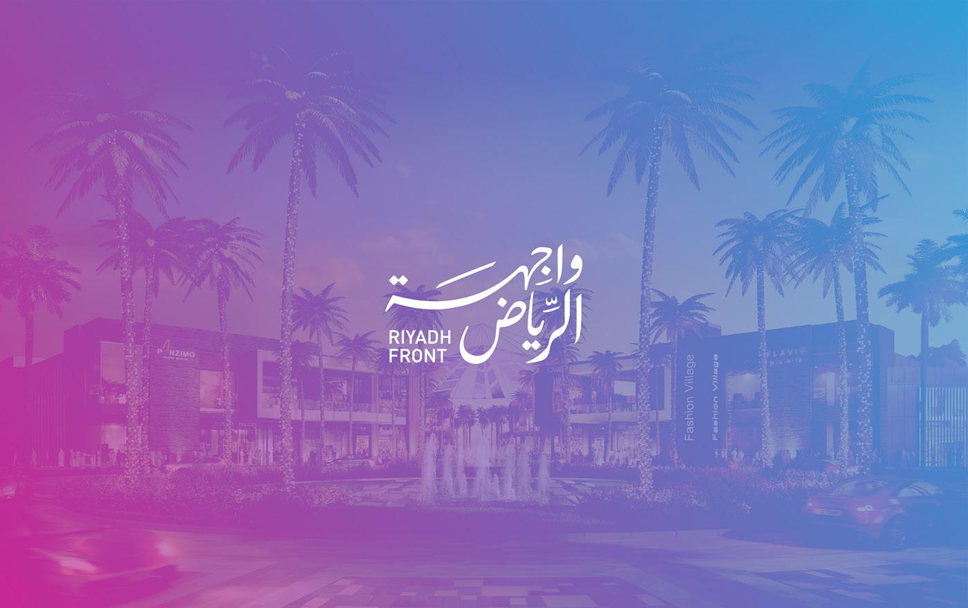 Riyadh Front